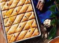 Danas je nacionalni dan baklave!