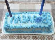 Lazareva rođendanska torta