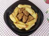 Kuvan pržen krompir